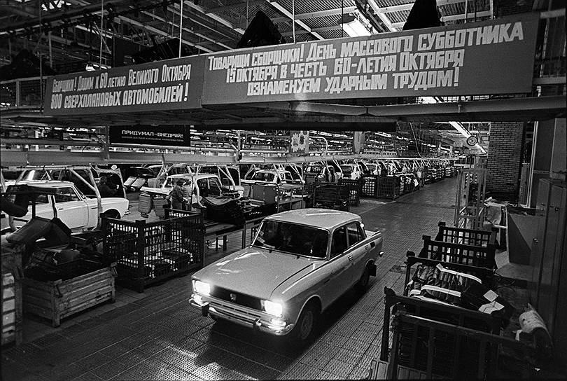Субботник на Автомобильном заводе имени Ленинского комсомола (АЗЛК), 1977 год