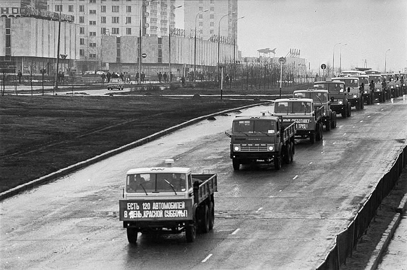 Грузовые машины во время субботника, 1987 год