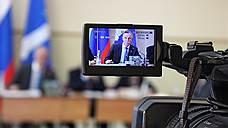 Димитровграду уделят министерское внимание