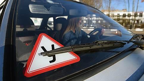 Начинающих водителей стало на миллион больше  / ГИБДД раскрыла статистику об экзаменах и правах за 2018 год