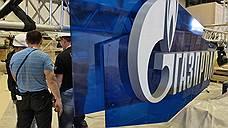«Газпром» вернулся к Туркмении