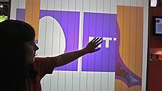 МТТ купила платформу блогов Spark.ru