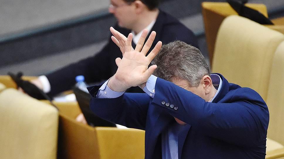 КПРФ усмотрела фальсификации в думском голосовании – Политика – Коммерсантъ