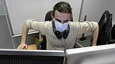Простуда и грипп в офисе