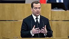 Дмитрий Медведев исполнил конституционный долг