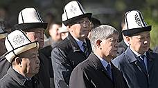 Правящей партии Киргизии не дали стать оппозиционной