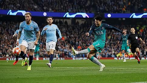 «Манчестер Сити» приснился кошмарный Сон // «Тоттенхем» не пустил его в полуфинал Лиги чемпионов