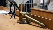 Бывшим дагестанским полицейским обвинение разделили по-братски