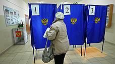 Губернаторским выборам оставляют жесткий фильтр