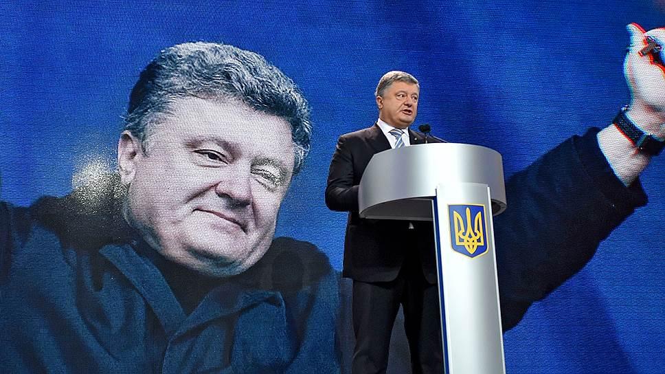 Итоги правления Петра Порошенко