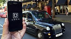 Uber уценил себя до $80–90 млрд