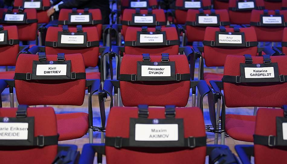 9 апреля, Санкт-Петербург. Зал заседаний Международного арктического форума-2019 в выставочном центре «Экспофорум»