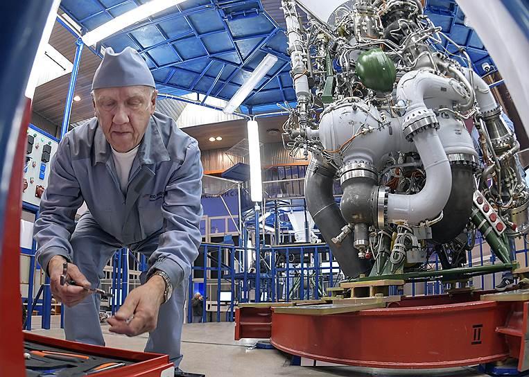 12 апреля, Химки. «НПО Энергомаш» по разработке мощных жидкостных ракетных двигателей для космических ракет-носителей