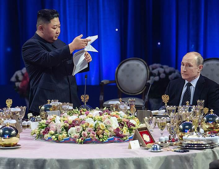 25 апреля, Владивосток. Встреча главы КНДР Ким Чен Ына и президента России Владимира Путина на острове Русский