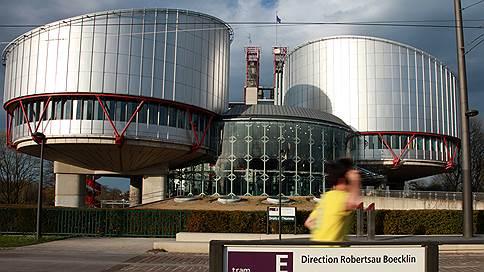 ЕСПЧ призвал Россию изменить правила блокирования интернет-ресурсов  / В запрете призывов к митингам обнаружено нарушение Европейской конвенции