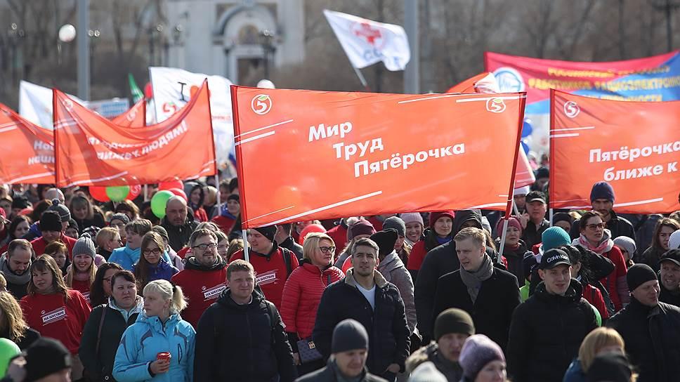 В Екатеринбурге в шествии приняли участие 25 тыс. человек