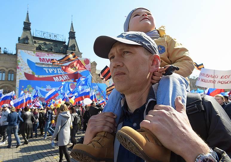 В Москве демонстрация прошла под лозунгом «За справедливую экономику в интересах человека труда!» Московской федерации профсоюзов