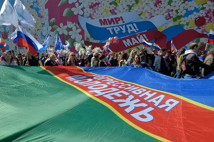 В связи с демонстрацией в центре Москвы перекрыли движение до окончания мероприятия