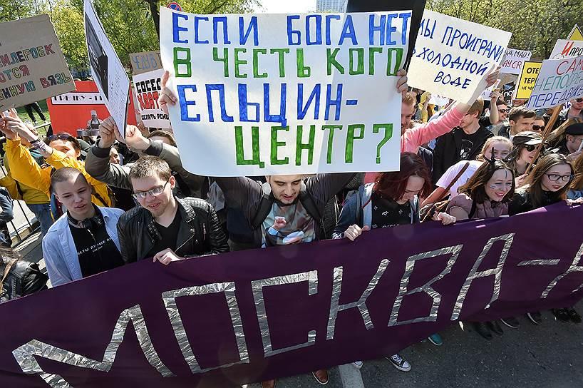 Мероприятие объединило около трех тыс. членов Левого блока, коммунистов, перевозчиков России, веганов и психоактивистов
