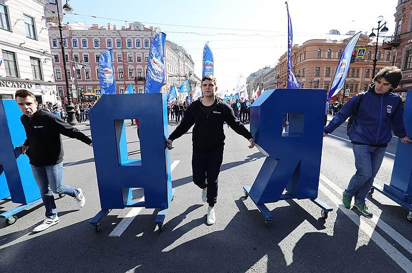 Первые две колонны, среди которых были члены партии «Единая Россия» и сторонники КПРФ, прошли по Невскому проспекту до Дворцовой площади без инцидентов. По окончании шествия на площади начался праздничный концерт