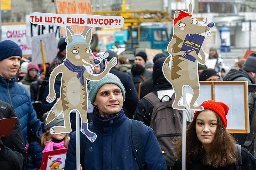 В Новосибирске, на родине «Монстрации», по традиции самая многочисленная акция — около 1,2 тыс. человек