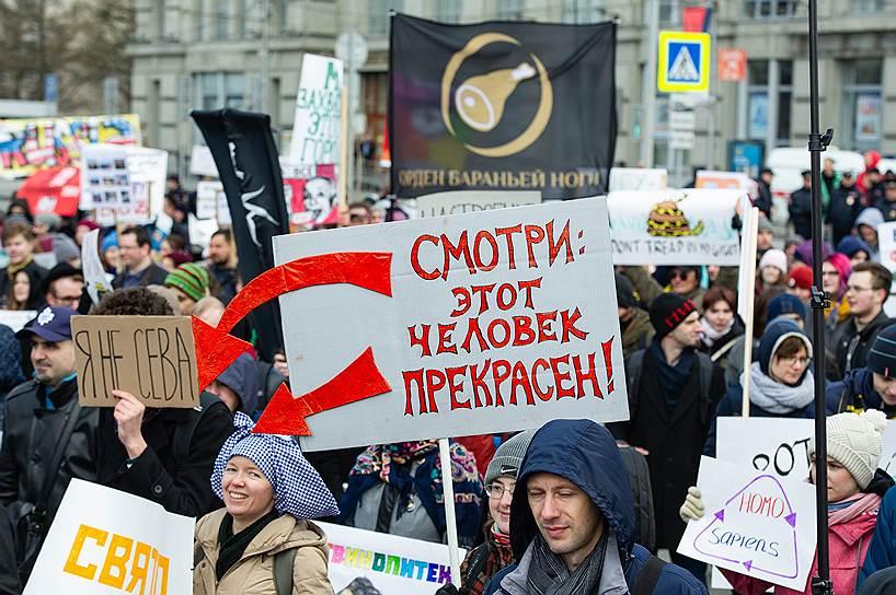 1 мая температура в Новосибирске упала до нуля градусов, но даже идущий периодически снег не помешал проведению акции