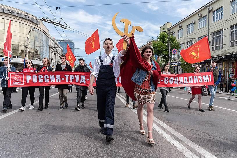 В праздничном шествии в Воронеже приняли участие почти 33 тыс. человек. Демонстрация прошла под девизом «Единство, солидарность, справедливость!»