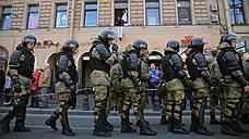 Первомайские аресты в Санкт-Петербурге вступили в силу