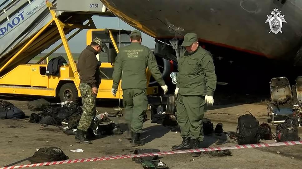 СКР заявил, что командир воздушного судна Денис Евдокимов осуществил грубую посадку на взлетно-посадочную полосу, а его дальнейшие действия, «совершенные с нарушением установленных правил, повлекли разрушение и возгорание самолета». В апреле 2020 года дело о крушении лайнера было направлено в суд