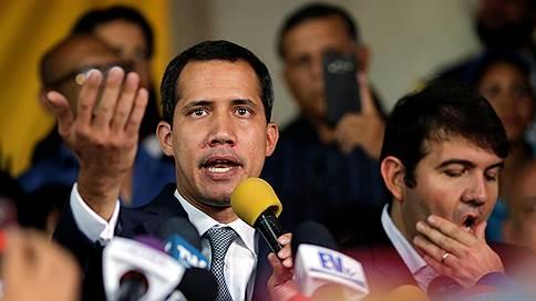 Хуан Гуайдо признал провал переворота  / И допустил возможность американского военного вторжения в Венесуэлу
