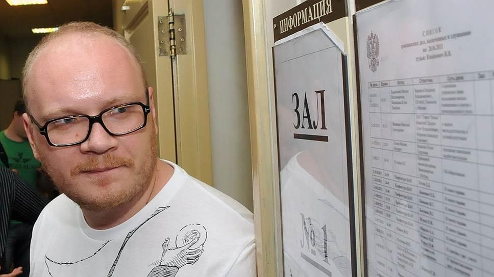 Журналист Олег Кашин