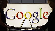 Google зашел на территорию Amazon