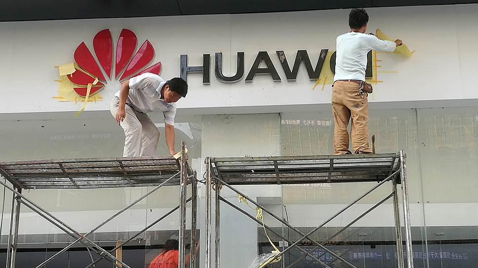 Как США ограничивают работу китайской Huawei