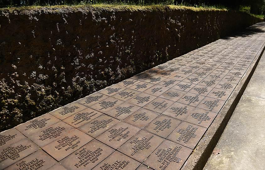 Государственный мемориальный комплекс «Медное».  Захоронения польских военнопленных на территории комплекса