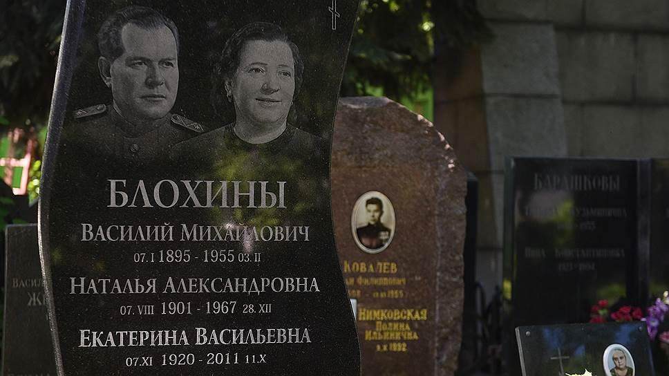 Могила сотрудника советских органов государственной безопасности Василия Блохина на Донском кладбище