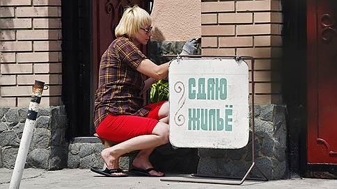 Арендаторы настроились на лето  / Цены на жилье подверглись сезонной коррекции