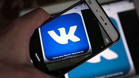 «Вконтакте» и «Эксмо» обсудят мировое соглашение // Соцсеть готова усилить защиту авторских прав
