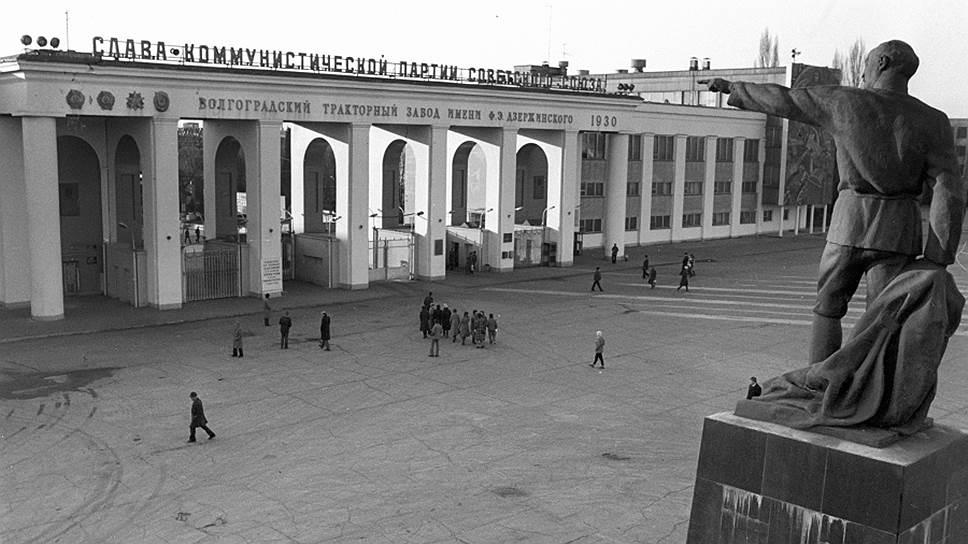 В 1933 г был построен тракторный завод в марте 1940 с конвейера транспортер т5 щетки стеклоочистителя размер
