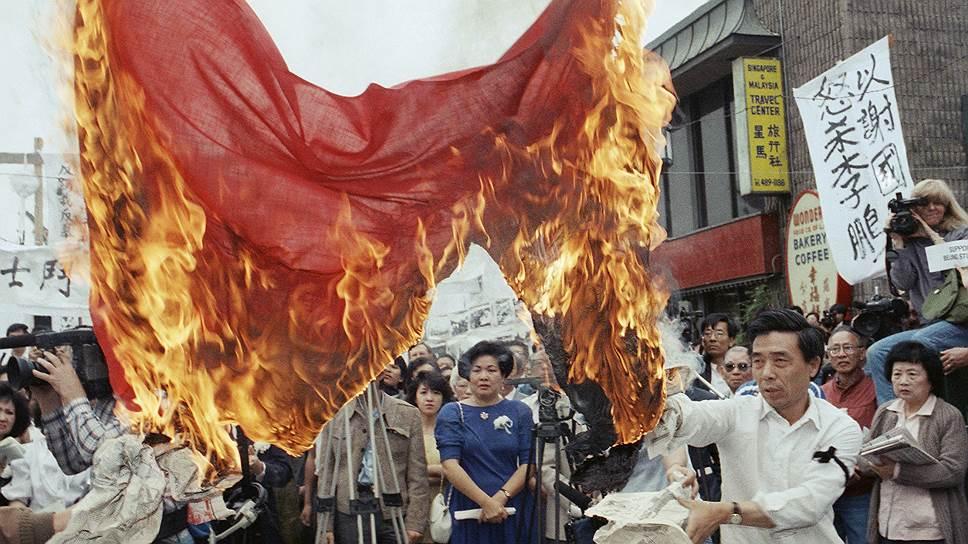 Народное восстание в народной республике