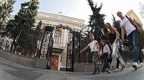 Потребительские цены растут медленнее плана  / Банк России намерен рассмотреть вопрос снижения ключевой ставки