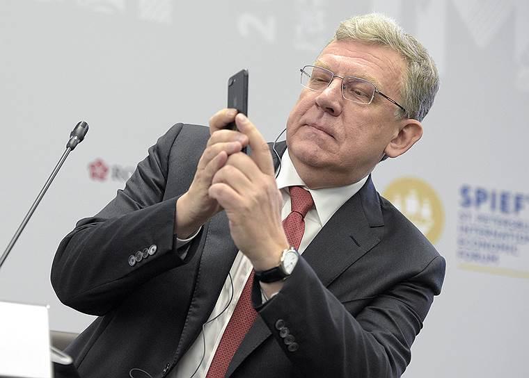 Председатель Счетной палаты России Алексей Кудрин на пленарном заседании «Российская экономика в поисках стимулов роста»