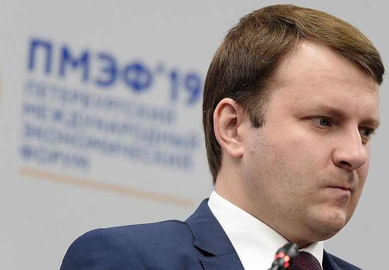 Министр экономического развития России Максим Орешкин на пленарном заседании на тему «Российская экономика в поисках стимулов роста»