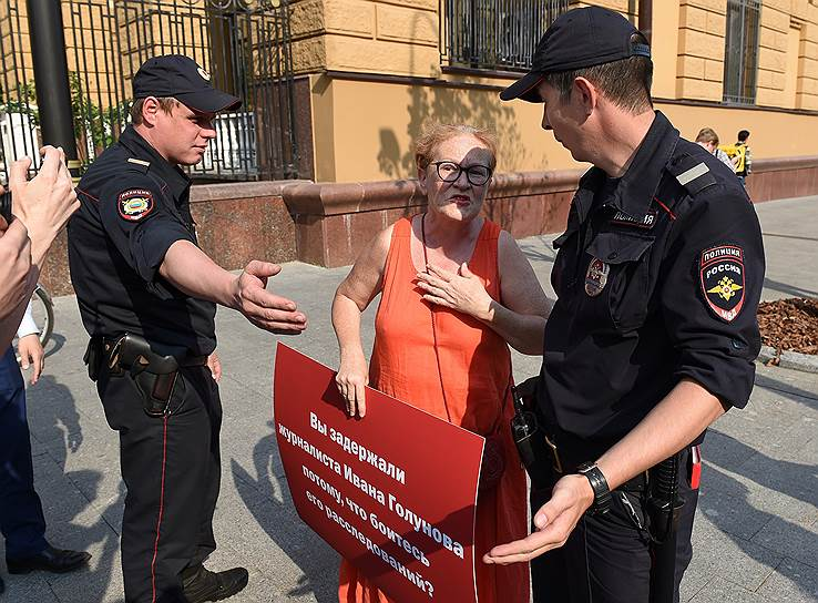 Журналист, фотограф Виктория Ивлева у здания ГУ МВД России по городу Москве