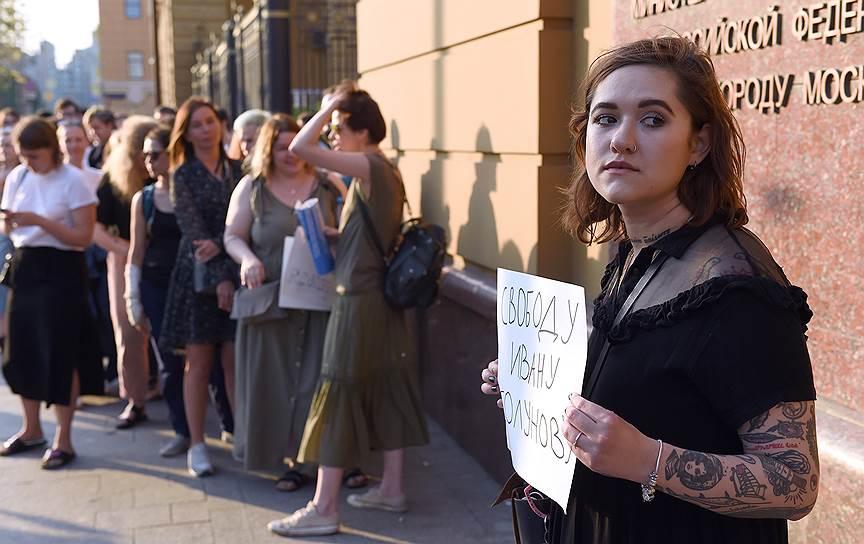 Одиночные пикеты против задержания Ивана Голунова у здания ГУ МВД России по городу Москве