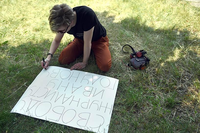 Одиночный пикет в поддержку журналиста Ивана Голунова у здания Никулинского районного суда в Москве