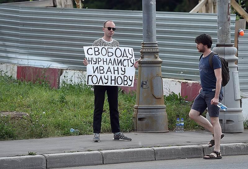 Журналист Даниил Туровский на одиночном пикете в поддержку журналиста Ивана Голунова у здания Никулинского районного суда в Москве