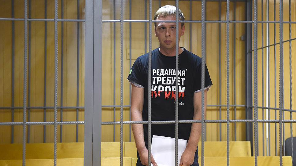Корреспондент интернет-издания «Медуза» Иван Голунов
