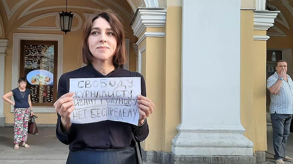 Журналист радиостанции «Эхо Москвы» Ольга Бычкова у станции метро «Гостиный Двор» в Санкт-Петербурге