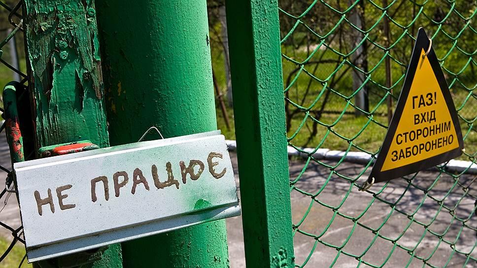 Таблички «Не работает» и «Газ! Посторонним вход запрещен»