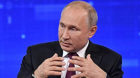 Прямая линия с Владимиром Путиным-2019  / О чем спрашивали граждане и как отвечал президент